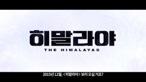 hima5